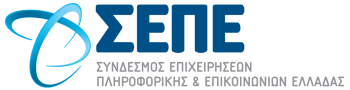 ΣΕΠΕ logo